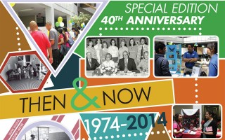 UHCL Then & Now: 1974-2014